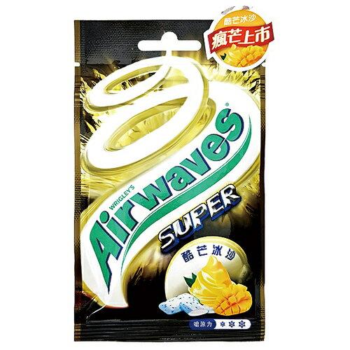 Airwaves 酷芒冰沙 無糖口香糖 28g