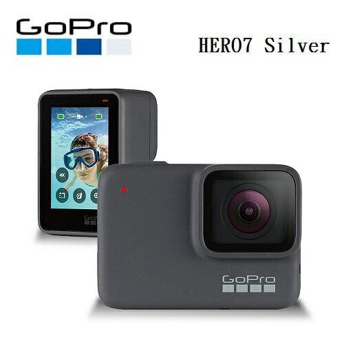 GoProHERO7Silver4K防水聲控語音運動攝影機CHDHC-601免運費公司貨可拍攝影片行動記錄4K30影片+1000萬像素