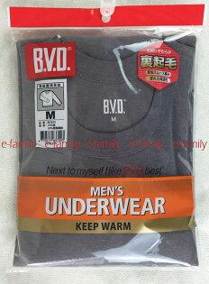 三槍牌宜而爽BVD:BVD棉絨圓領長袖衫(BD650)