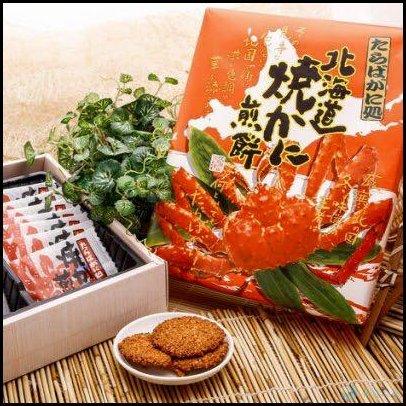 北海道燒帝王蟹煎餅18入 日本地域限定 人氣伴手禮 現貨+預購 常溫配送 2