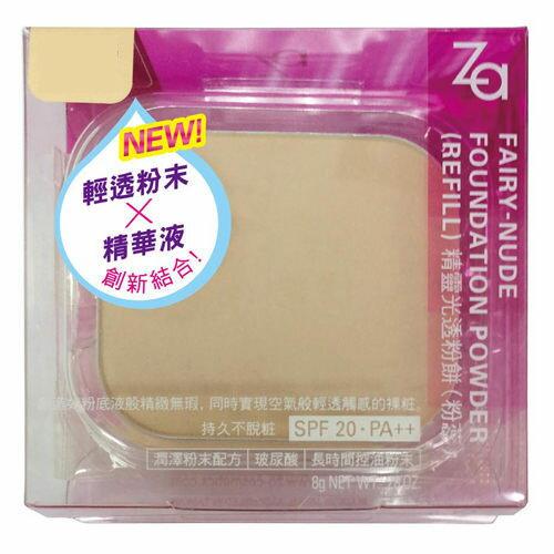 *優惠促銷*ZA(惹我)粧自然無瑕粉餅(粉蕊)PO10《康是美》