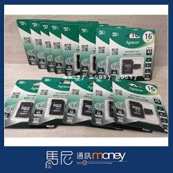 宇瞻 Apacer MicroSD 16GB UHS-I Class10 記憶卡(附SD轉卡)/一卡雙用【馬尼通訊】