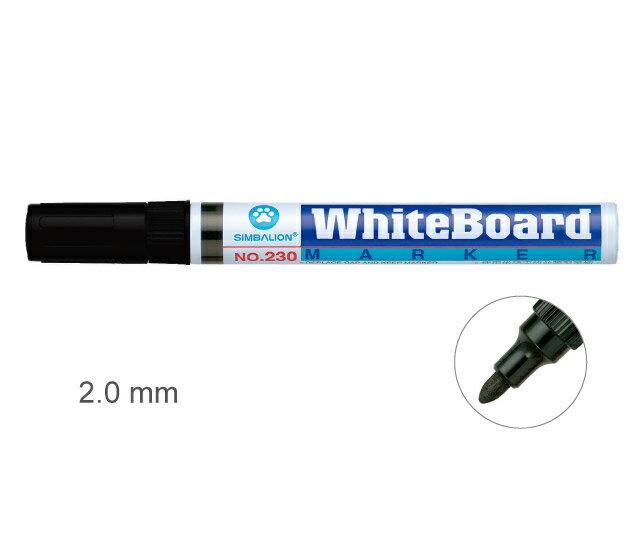 230 雄獅白板筆 1.5mm筆尖 4色