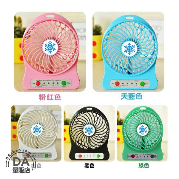 USB風扇【送電池+涼感巾+充電線】芭蕉扇 電風扇 夜燈風扇 小電扇  口袋風扇 3