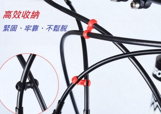 【意生】手銬式外管集線扣 S型式用變速線管 剎車油管 剎車外管手銬式收納器C型扣S扣S型勾S型鉤