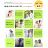 韓國抗菌奈米銅口罩(特殊韓國專利微電流奈米銅織布製成) 1入 / 盒 10色可選 口罩 / 成人口罩 / 男女口罩 1