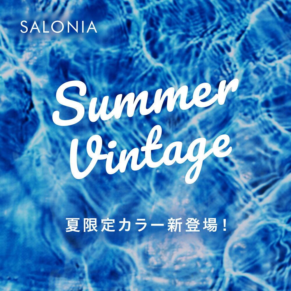日本SALONIA / main-sl-004S / 雙負離子離子平板夾 / 國際電壓-日本必買  / 日本樂天代購 (3218*0.5)。件件免運 1