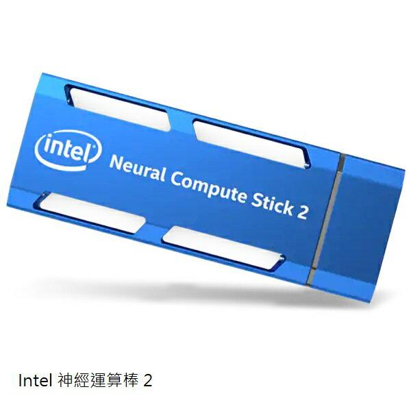 現貨免運附發票!!電動車、無人機開發者最愛!強尼拍賣~Intel Movidius NCSM2450.DK2 神經運算棒 5支以上有折扣(強尼限定)