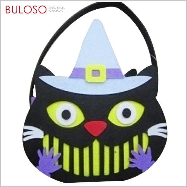 不囉唆:《不囉唆》黑貓糖果袋萬聖節舞會表演派對服裝道具用品(不挑色款)【A425620】