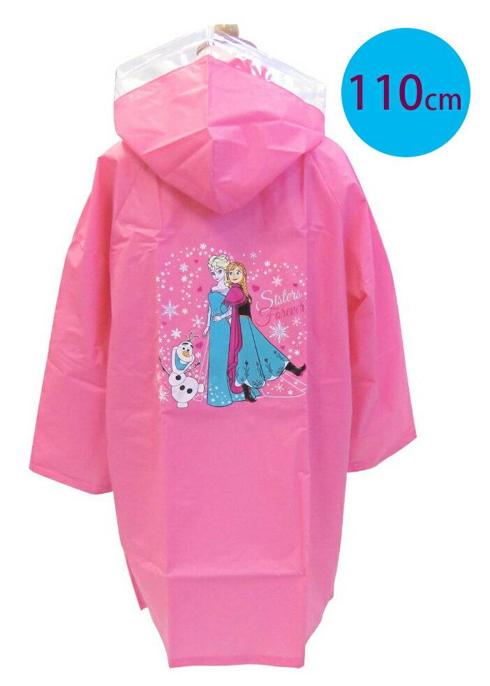 X射線【C360110】冰雪奇緣雨衣(110cm),Elsa/雨具/隨身攜帶/輕便雨衣/迪士尼