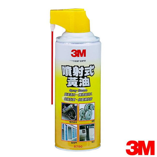 3M 噴射式黃油 365g