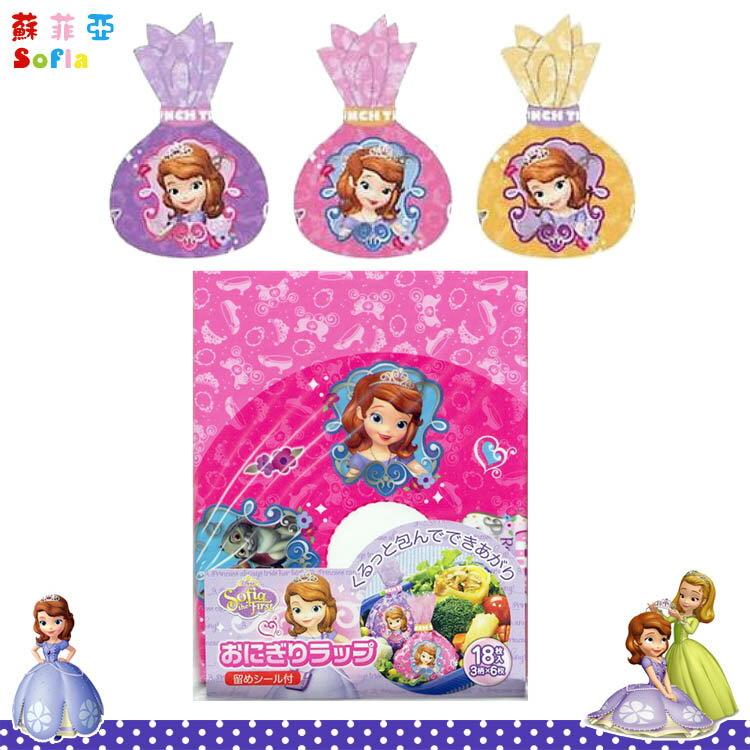 日本製 迪士尼 Disney 蘇菲亞 飯糰包裝紙 漢堡包裝紙 烘培創意包裝紙 包裝紙 337123