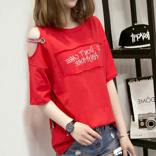 糖衣子輕鬆購【GH7435】韓版時尚寬鬆露肩拼接字母印花上衣T恤