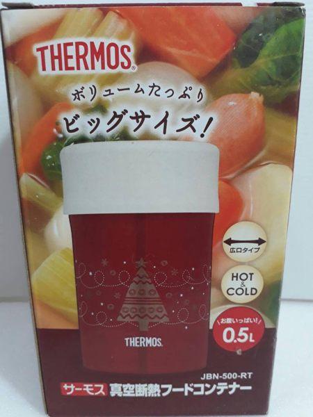 THERMOS膳魔師 不鏽鋼真空保溫食物燜燒罐0.5L(JBN-500-RT)聖誕款【淨妍美肌】