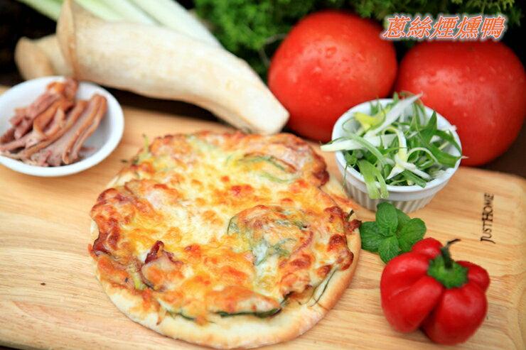 6吋蔥絲醃燻鴨pizza(冷凍披薩)