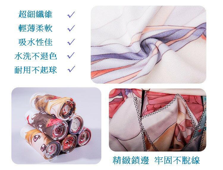 【憶童趣】動漫 創意客製 大浴巾