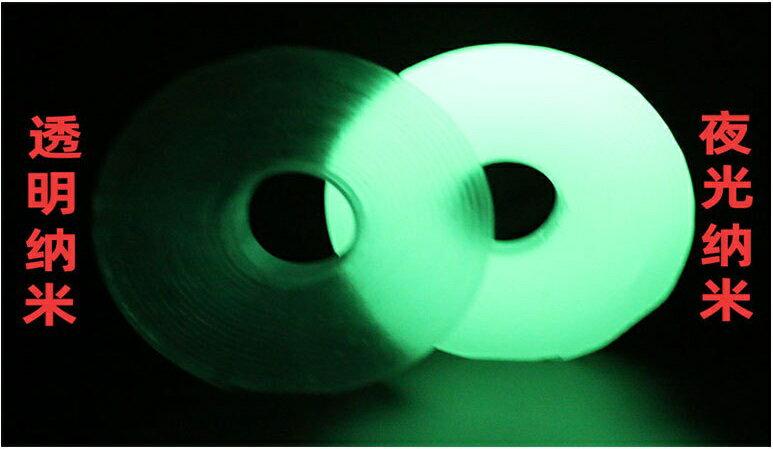 【台灣現貨】透明/夜光 無痕強力雙面膠 雙面膠條 強力透明雙面膠帶 雙面貼『勾汪雜貨舖』