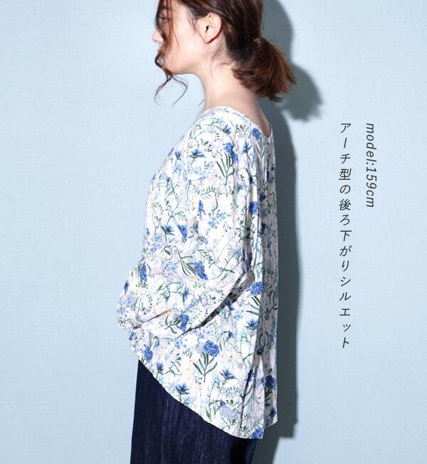 日本e-zakka / 花樣亞麻長袖上衣 / 32667-1801209 / 日本必買 代購 / 日本樂天直送(3200) 9