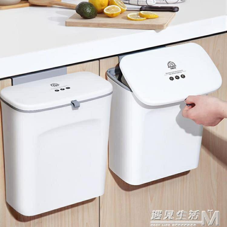 廚房垃圾桶壁掛式帶蓋大號家用有蓋紙簍防臭專用櫥櫃門懸掛收納桶