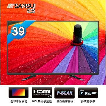 丹尼爾3C影音家電館 【SANSUI 山水】39型LED多媒體液晶顯示器(低音砲)《SLED-3966》全新原廠保固