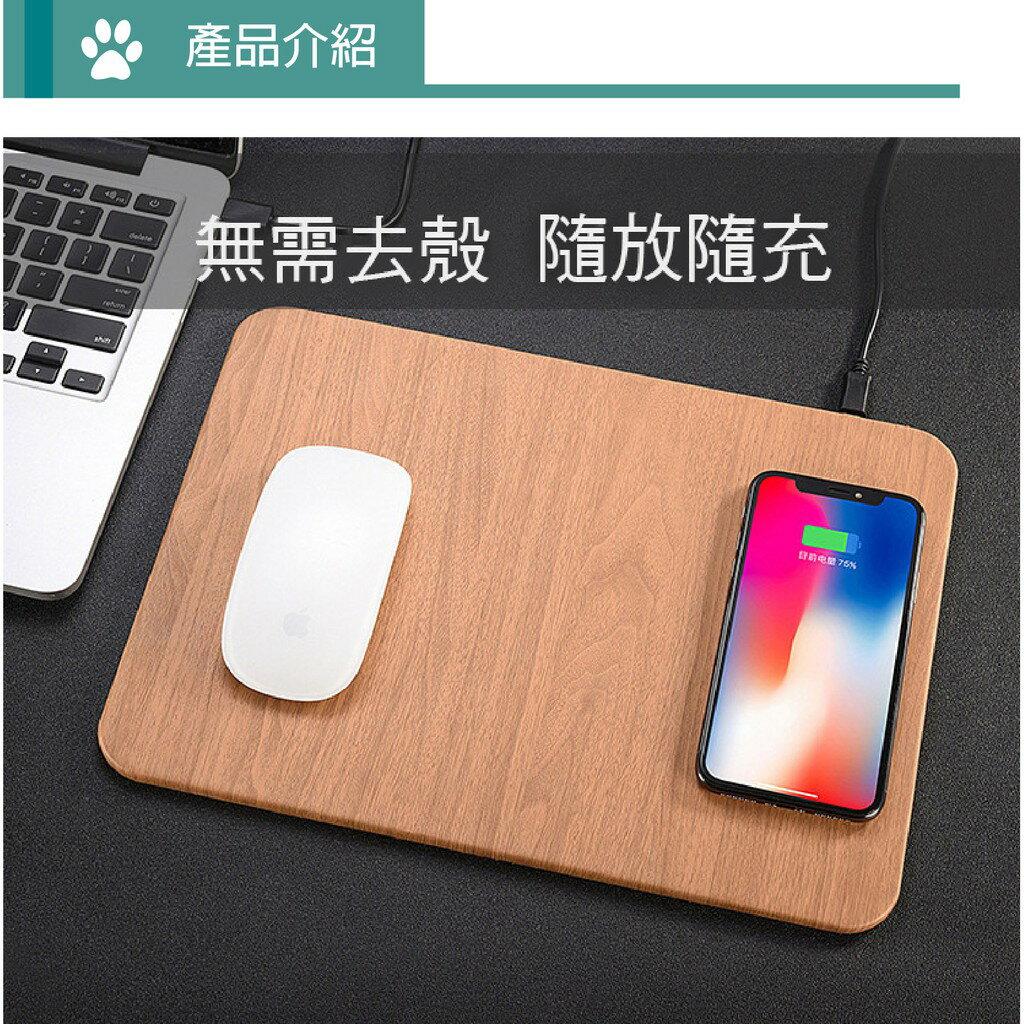 滑鼠墊無線充電器 台灣NCC認證 Qi無線充電器 智能快充無線充電板 滑鼠墊