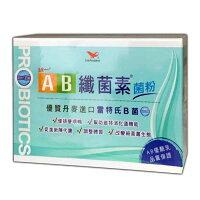 統一AB纖菌素菌粉 30包/盒◆德瑞健康家◆-德瑞健康家-養生保健特惠商品
