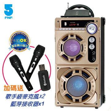 歡唱行動卡拉OK音響 無線藍芽喇叭 藍芽接收器 重低音喇叭 手機麥克風 卡拉OK 行動KTV 藍牙喇叭