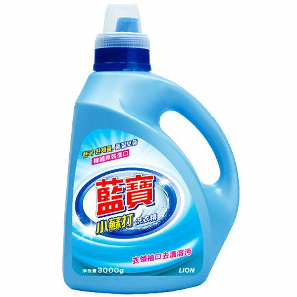 藍寶 小蘇打 洗衣精 3000g