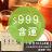 一手私藏世界紅茶│【$999免運】台灣三峽蜜香紅茶(10入 / 2袋)+魚池18號紅茶(10入 / 2袋) 0