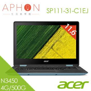 【Aphon生活美學館】ACER Spin 1 SP111-31-C1EJ 11.6吋 Win10 2G獨顯 筆電(N3450/4G/500G)-送50*80cm超厚感防霉抗菌釋壓記憶地墊