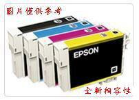 【台灣耗材EPSON相容墨水匣T792 T792150黑色/T792250藍色/T792350紅色/T792450黃色 顏色單顆任選 適用WF-5191/WF-5621/5191/5621/WF519..