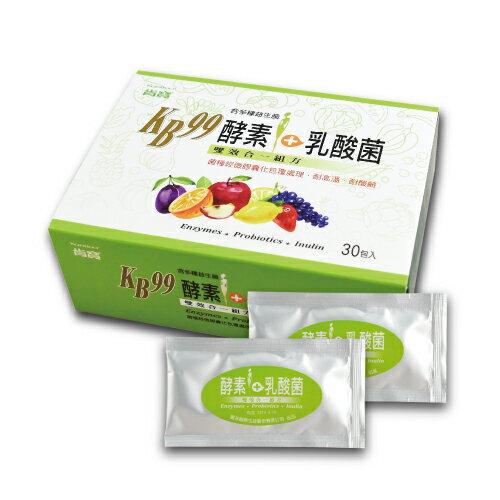 【肯寶KB99】酵素+乳酸菌 0