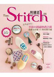 Stitch刺繡誌08~手作好日子!季節 刺繡贈禮計劃