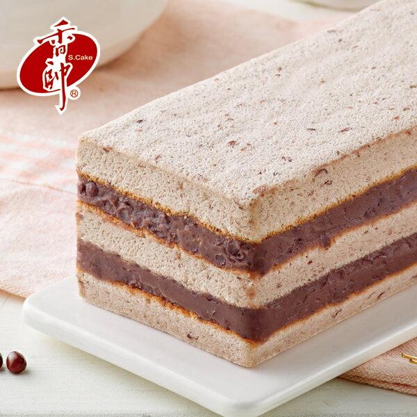 【香帥蛋糕】雙層紅豆泥