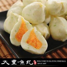 【大豐魚丸】火鍋料鍋物專家-魚包蛋-300g