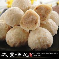 海鮮火鍋料推薦到【大豐魚丸】火鍋料鍋物專家--福州魚丸--600g(大份)就在大豐魚丸推薦海鮮火鍋料