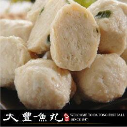 【大豐魚丸】火鍋料鍋物專家--虱目魚丸--300g大份