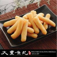 【大豐魚丸】火鍋料鍋物炸物專家-甜不辣(小條)-燒烤必備300g