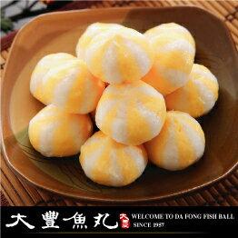 【大豐魚丸】火鍋料鍋物炸物專家-日式海膽蟹子包-300g