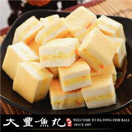 【大豐魚丸】火鍋料鍋物炸物專家-彩色魚豆腐-300g