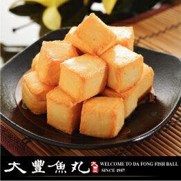 【大豐魚丸】火鍋料鍋物炸物專家 魚豆腐-300g