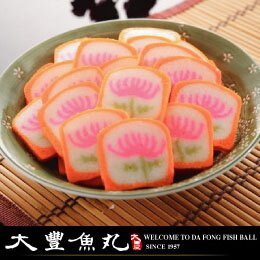 【大豐魚丸】火鍋料鍋物炸物專家-四季魚板-300g