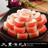 海鮮火鍋料推薦到【大豐魚丸】火鍋料鍋物炸物專家-武蟳卵-600g(大份)就在大豐魚丸推薦海鮮火鍋料