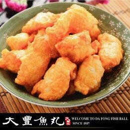 【大豐魚丸】火鍋料鍋物炸物專家-炸花枝-300g