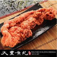 火鍋推薦到【大豐魚丸】火鍋料鍋物炸物專家--紅燒肉--600g(大份)