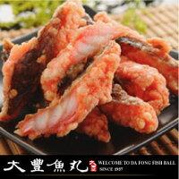海鮮火鍋料推薦到【大豐魚丸】火鍋料鍋物炸物專家-紅燒鰻魚-600g(大份)就在大豐魚丸推薦海鮮火鍋料