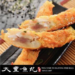 【大豐魚丸】火鍋料鍋物專家-魚包蛋-600g