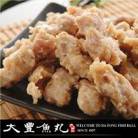 火鍋推薦到【大豐魚丸】台灣美食火鍋料鍋物炸物專家-肉羹-300g