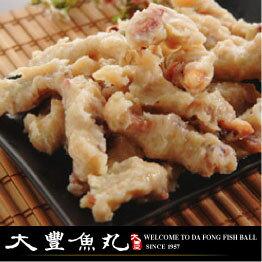 【大豐魚丸】火鍋料鍋物炸物專家-魷魚羹-300g