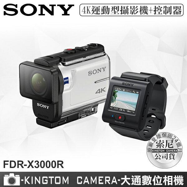 加贈原廠電池SONYFDR-X3000R4K運動型攝影機公司貨送64G記憶卡+原廠電池+專用座充+清潔組+讀卡機+螢幕保護貼+mini腳架附防水殼可深潛達60米
